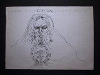 Abraham and Isaac (lithograph)