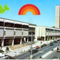 Hartford Civic Center, Hartford
