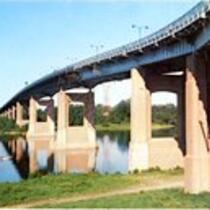 Charter Oak Bridge, Hartford Conn.